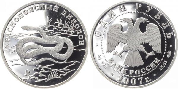 Russland 1 Rubel 2007 - Schwarzrote Natter