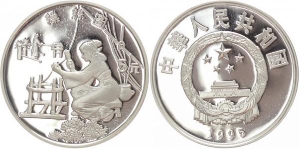 China 5 Yuan 1995 - Seidenspinnerin