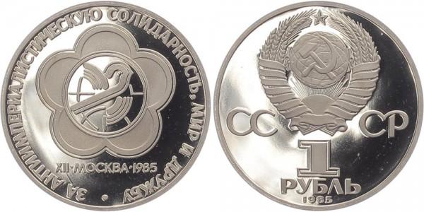 Sowjetunion 1 Rubel 1985 - 12. Welt-Jugend-Festival
