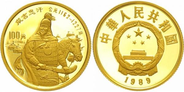 China 100 Yuan 1989 - Dschingis Khan