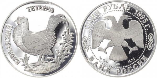 Russland 1 Rubel 1995 - Kaukasischer Birkhahn