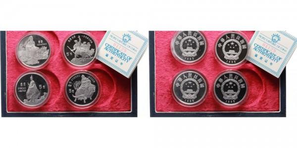 China 4x 5 Yuan 1985 - Historische Persönlichkeiten