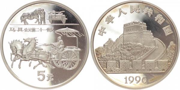 China 5 Yuan 1996 - Erfindungen und Entdeckungen Pferdewagen