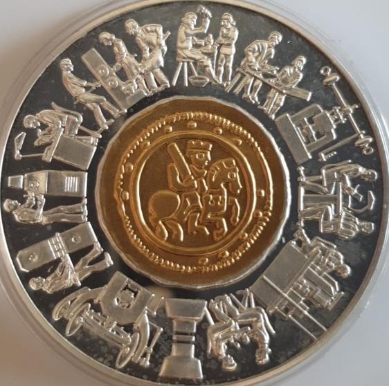 Österreich 1000 Schilling 1994 800 Jahre Münze Wien