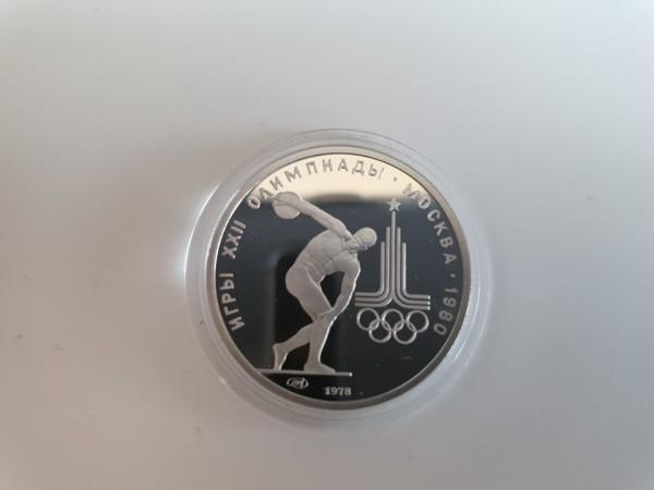 Sowjetunion/Russland 150 Rubel 1978 Leningrad Olympiade 1980 Diskuswurf PP