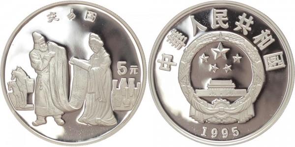 China 5 Yuan 1995 - Seidenhandel