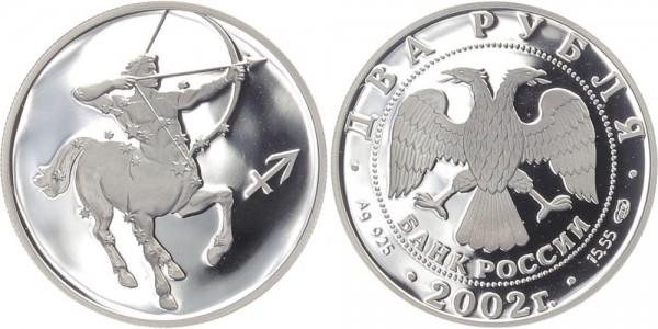 Russland 2 Rubel 2002 - Sternzeichen Schütze