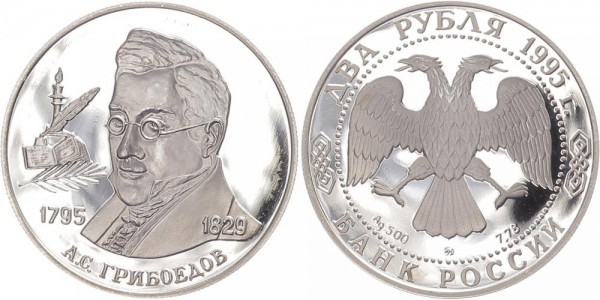 Russland 2 Rubel 1995 - A.S. Griboyedov
