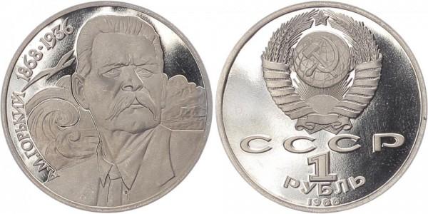 Sowjetunion 1 Rubel 1988 - Maxim Gorkij PP