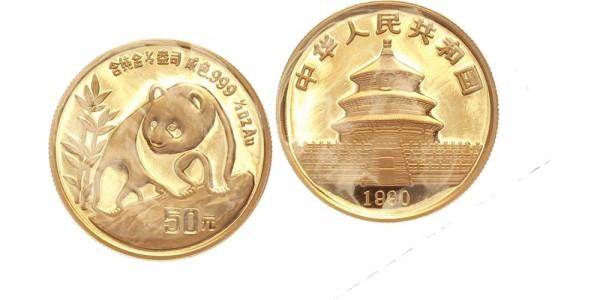 China 50 Yuan (1/2 Oz) 1990 - Panda