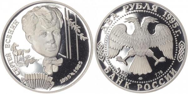 Russland 2 Rubel 1995 - S.A. Esenin