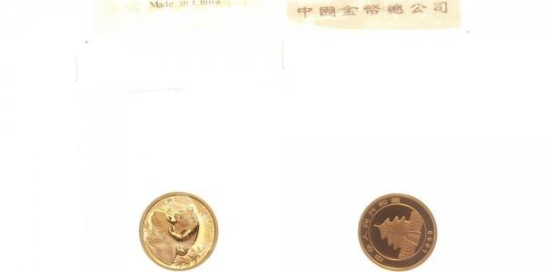 China 5 Yuan (1/20 Oz) 1999 - Panda
