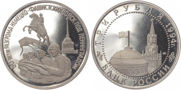 Russland 3 Rubel 1994 - Schlacht von Leningrad