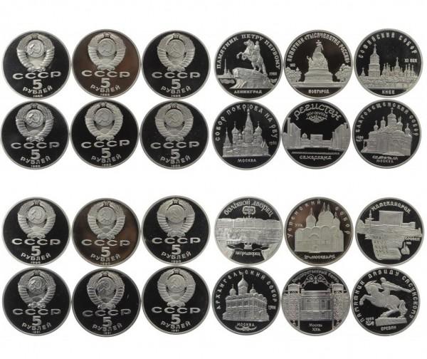 Russland 12x 5 Rubel 1988-1991 - Gedenkmünzen Set