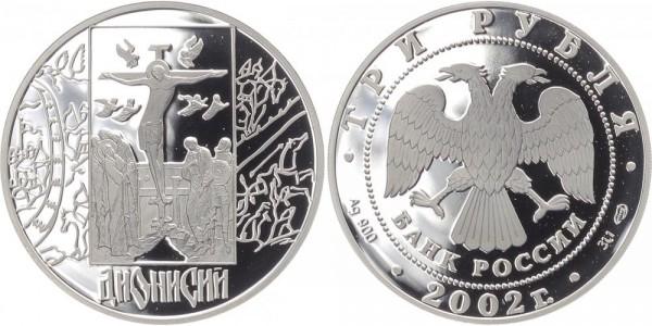 Russland 3 Rubel 2002 - Dionisij Kreuzigungsszene