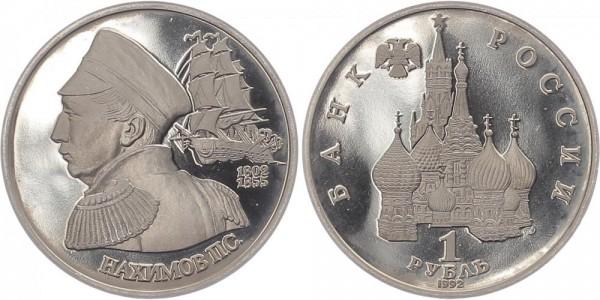 Russland 1 Rubel 1992 - 190. Geburtstag Pavel Nachimov