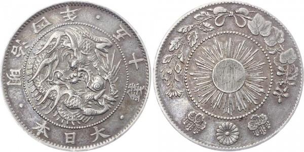 Japan 50 Sen 1871 - Drache