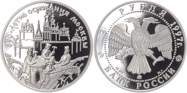 Russland 3 Rubel 1997 - Befestigung des Kremls