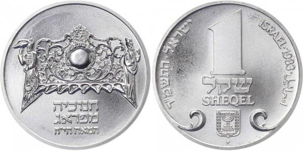Israel 1 Sheqel 1983 - Hanukka