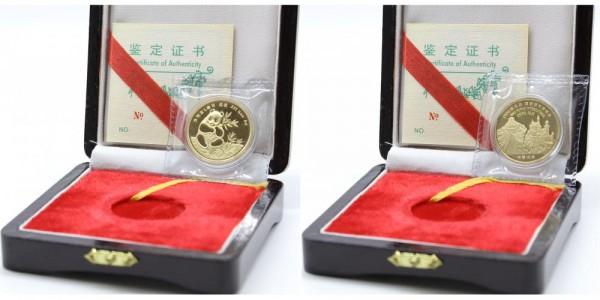 China - 1990 Munich International Coin Fair 1/2 OZ