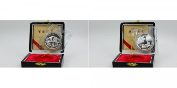 China Medaille 1995 - Munich Coin Show