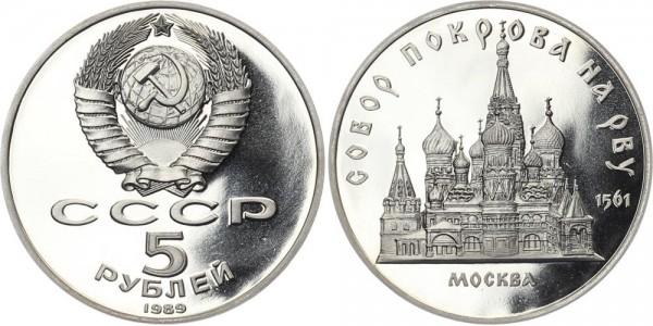 Russland 5 Rubel 1989 - Basilius-Kathedrale in Moskau