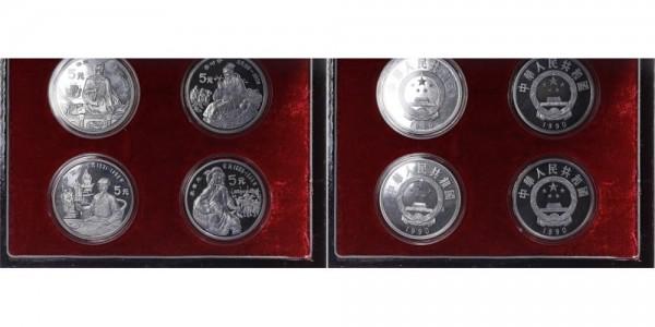 China 4x 5 Yuan 1990 - Historische Persönlichkeiten