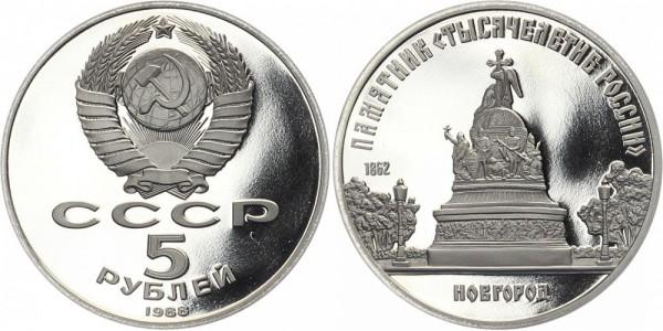 Russland 5 Rubel 1988 - Denkmal in Novgorood