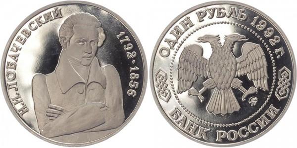 Russland 1 Rubel 1992 - N.I. Lobachevskij PP