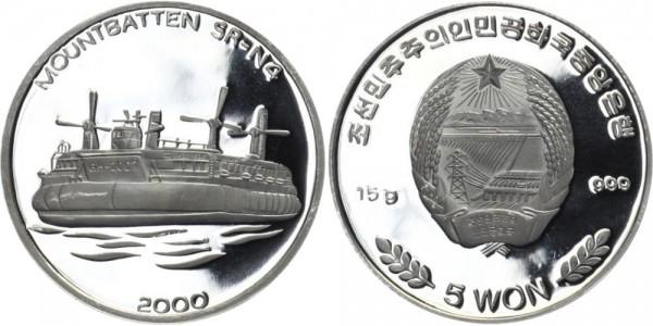 KOREA 5 Won 2000 - Mountbatten SR-N4