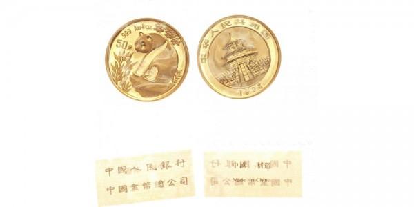 China 50 Yuan (1/2 Oz) 1993 - Panda