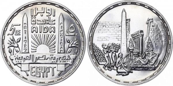 Ägypten 5 Pfund 1987/1407 - Oper AIDA
