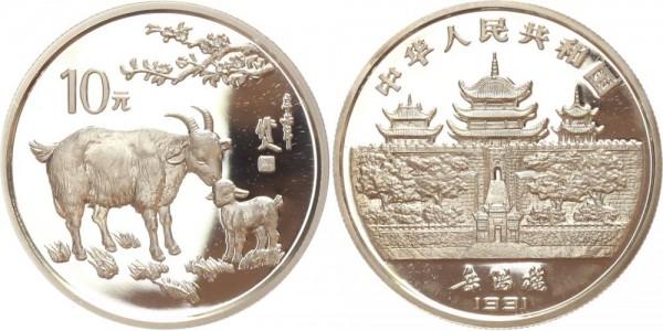 China 10 Yuan 1991 Jahr der Ziege