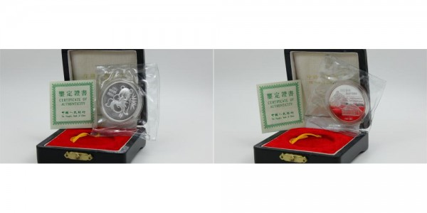 China Medaille 1992 - Munich Coin Show