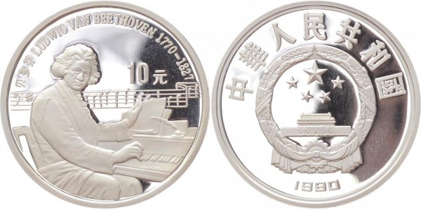 China 10 Yuan 1990 - Ludwig van Beethoven
