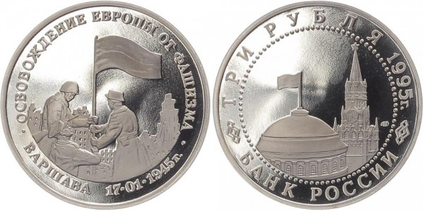Russland 3 Rubel 1995 - Befreiung von Warschau PP