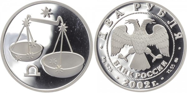 Russland 2 Rubel 2002 - Sternzeichen Waage