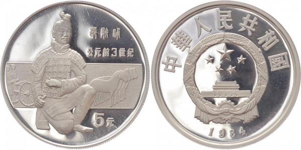China 5 Yuan 1984 - Kniehender Soldat