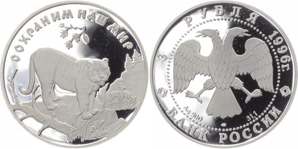 Russland 3 Rubel 1996 - Sibirischer Tiger