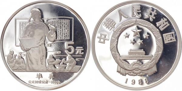China 5 Yuan 1988 - Bi Sheng