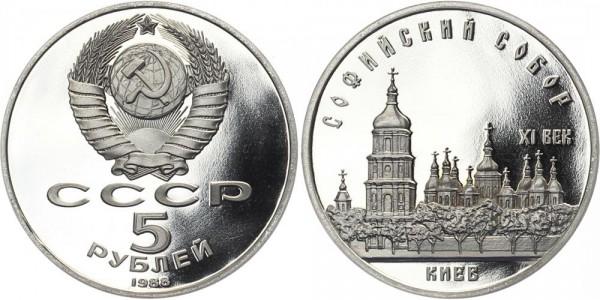 Russland 5 Rubel 1988 - Sophienkathedrale in Kiev