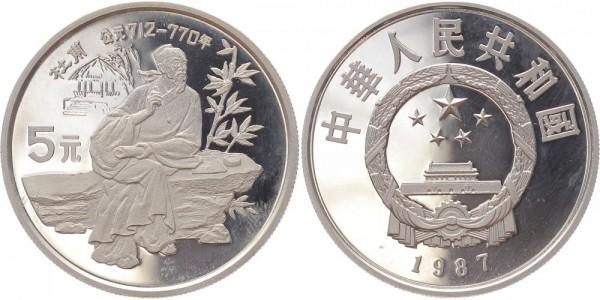 China 5 Yuan 1987 - Du Fu