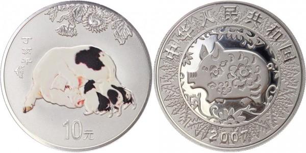 China 10 Yuan 2007 - Farbmünze Lunar Kalender Jahr des Schweins