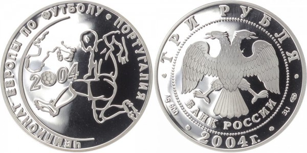 Russland 3 Rubel 2004 - Fußball WM 2004
