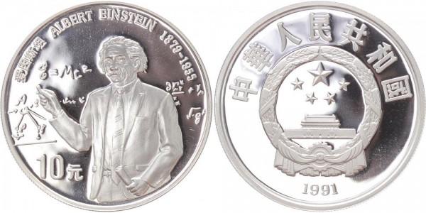 China 10 Yuan 1991 - Einstein