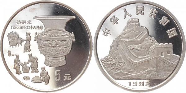 China 5 Yuan 1992 - Das Bronzezeitalter