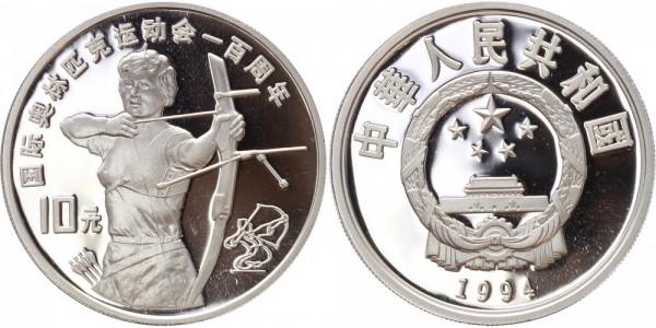 China 10 Yuan 1994 - Bogenschießen
