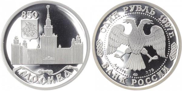 Russland 1 Rubel 1997 - Moskau Universität