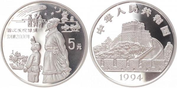 China 5 Yuan 1994 - Erste Aufzeichnung von Kometen