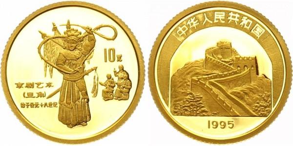 China 10 Yuan 1995 - Generalin Mu Guoying